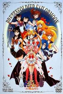 Sailor Moon 1: A Promessa da Rosa - Poster / Capa / Cartaz - Oficial 5