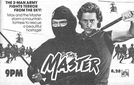 Master Ninja II (Master Ninja II)