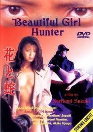 Beautiful Girl Hunter - Poster / Capa / Cartaz - Oficial 3