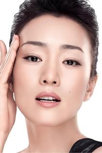 Gong Li - Poster / Capa / Cartaz - Oficial 2