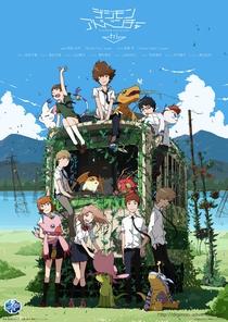 """Digimon Adventure Tri - Parte 1: """"Reunião"""" - Poster / Capa / Cartaz - Oficial 1"""