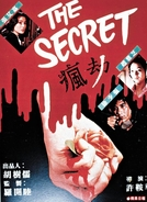 The Secret (Fung gip)