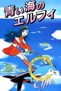 Elfie, a Salvadora do Planeta - Poster / Capa / Cartaz - Oficial 1