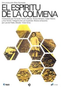 O Espírito da Colméia - Poster / Capa / Cartaz - Oficial 2