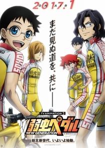 Yowamushi Pedal: New Generation - Poster / Capa / Cartaz - Oficial 1