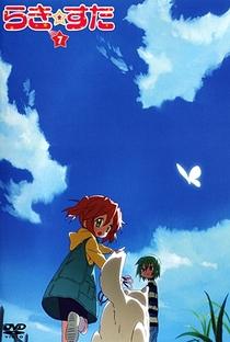 Lucky Star - Poster / Capa / Cartaz - Oficial 41