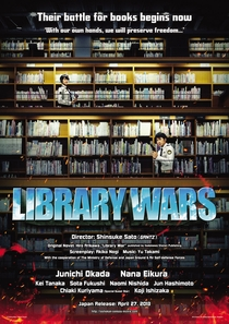 Library Wars - Poster / Capa / Cartaz - Oficial 2