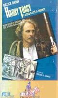 Harry Tracy - Caçado até a Morte - Poster / Capa / Cartaz - Oficial 2