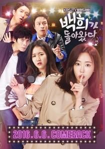 Baek-Hee Has Returned - Poster / Capa / Cartaz - Oficial 1