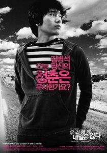 Boys of Tomorrow - Poster / Capa / Cartaz - Oficial 3