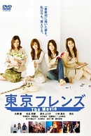 Tokyo Friends: The Movie (Toukyou Furenzu: The Movie)