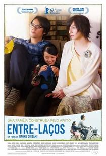 Entre-Laços - Poster / Capa / Cartaz - Oficial 3