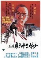 O Retorno à Câmara 36 (Shao Lin da Peng da Shi)