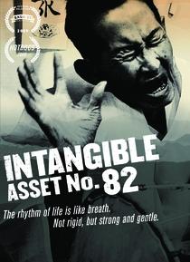 Intangible Asset Nº 82 - Poster / Capa / Cartaz - Oficial 1