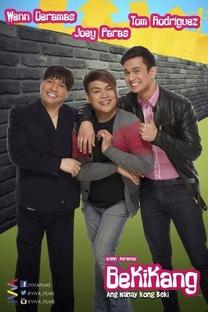 Bekikang Ang nanay kong beki - Poster / Capa / Cartaz - Oficial 2