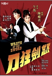 Wrath of the Sword - Poster / Capa / Cartaz - Oficial 1