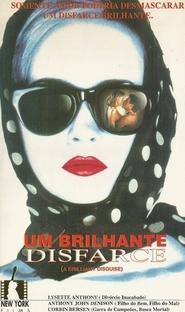 Um Brilhante Disfarce - Poster / Capa / Cartaz - Oficial 2