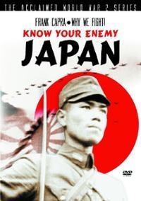 Conheça Seu Inimigo: Japão - Poster / Capa / Cartaz - Oficial 1