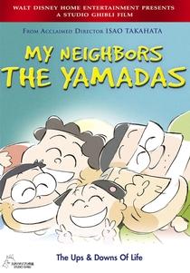Meus Vizinhos, os Yamadas - Poster / Capa / Cartaz - Oficial 12