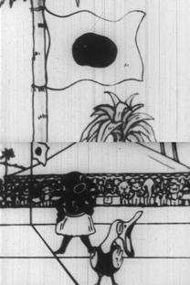 Dankichi-jima no Olympic Taikai - Poster / Capa / Cartaz - Oficial 2
