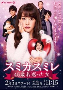 Sumika Sumire ~45 sai Wakagaetta Onna~ - Poster / Capa / Cartaz - Oficial 1