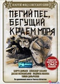 Pegiy pyos, Begushchiy kraem morya - Poster / Capa / Cartaz - Oficial 1