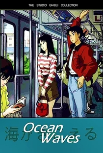Eu Posso Ouvir o Oceano - Poster / Capa / Cartaz - Oficial 3