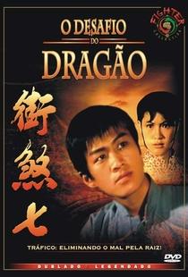 O Desafio Do Dragão - Poster / Capa / Cartaz - Oficial 1