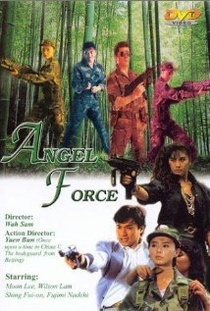 Angel Force - Missão Suicida - Poster / Capa / Cartaz - Oficial 1