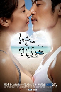 Haeundae Lovers - Poster / Capa / Cartaz - Oficial 1