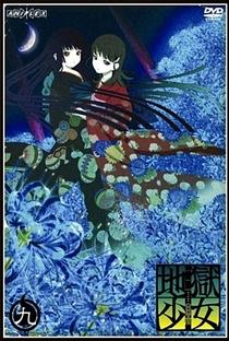 Jigoku Shoujo (3ª Temporada) - Poster / Capa / Cartaz - Oficial 15