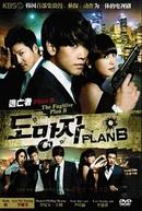 Fugitive: Plan B (Domangja: Plan B)