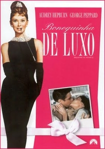 Bonequinha de Luxo - Poster / Capa / Cartaz - Oficial 9