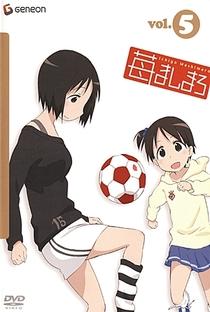 Ichigo Mashimaro - Poster / Capa / Cartaz - Oficial 12