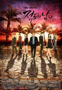 The Equator Man - Poster / Capa / Cartaz - Oficial 3