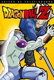 Dragon Ball Z (4ª Temporada) - Poster / Capa / Cartaz - Oficial 19