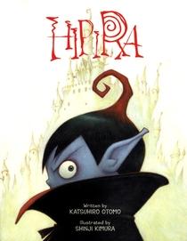 Hipira-kun - Poster / Capa / Cartaz - Oficial 1
