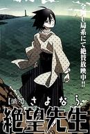 Sayonara Zetsubou Sensei (3ª Temporada) (懺・さよなら絶望先生)
