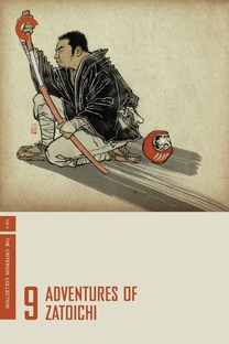 Adventures of Zatoichi - Poster / Capa / Cartaz - Oficial 1