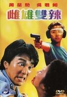 Comando da Violência  (Liu mang chai po)