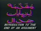 Introduction to the End of an Argument (Introduction to the End of an Argument (Intifada): Speaking for Oneself.../Speaking for Others)