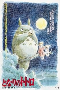 Meu Amigo Totoro - Poster / Capa / Cartaz - Oficial 23