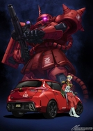 Zeonic Toyota Special Movie (Zeonic Toyota Special Movie)