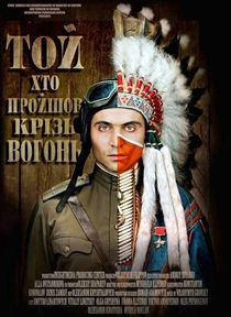 Firecrosser - Poster / Capa / Cartaz - Oficial 1