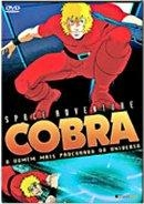 Space Adventure Cobra - Poster / Capa / Cartaz - Oficial 2