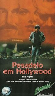 Pesadelo em Hollywood - Poster / Capa / Cartaz - Oficial 1
