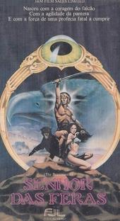 O Príncipe Guerreiro - Poster / Capa / Cartaz - Oficial 2