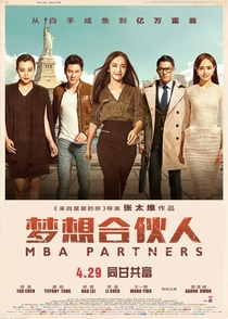 Miss Partners - Poster / Capa / Cartaz - Oficial 1