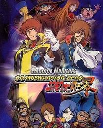 Cosmo Warrior Zero - Poster / Capa / Cartaz - Oficial 1