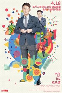 Ode to Joy (1ª Temporada) - Poster / Capa / Cartaz - Oficial 10